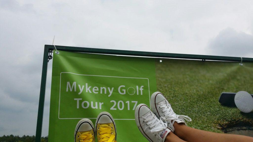 Mykeny Golf
